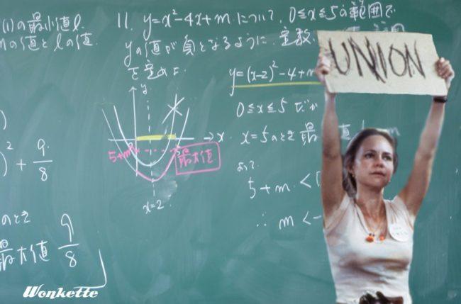 norma-rae-math